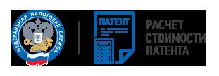 Service-PatentCalc-Logo-B.png